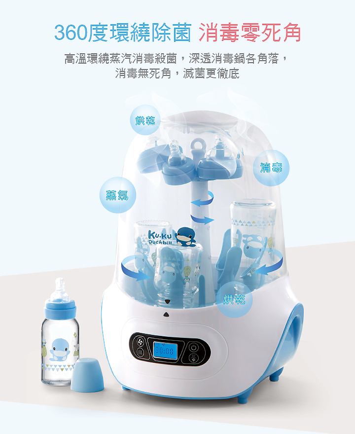 proimages/bottles_accessories/Bottle_Cleaning/9024/9024消毒鍋-7.jpg