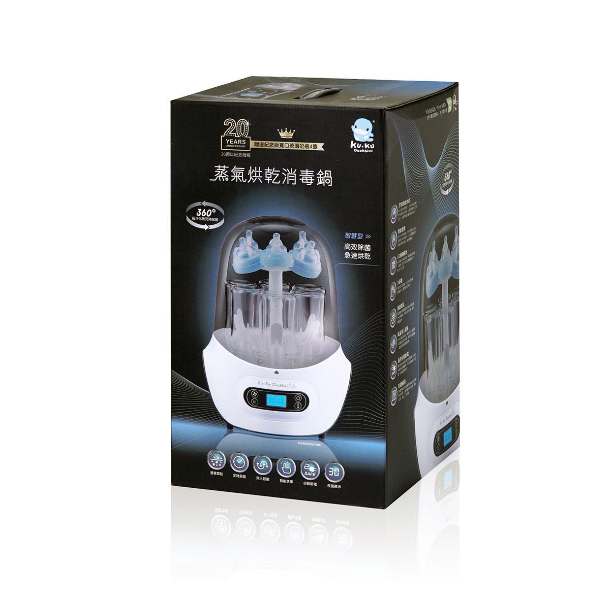 proimages/bottles_accessories/Bottle_Cleaning/9024A/9024A消毒鍋-EDM-19.jpg