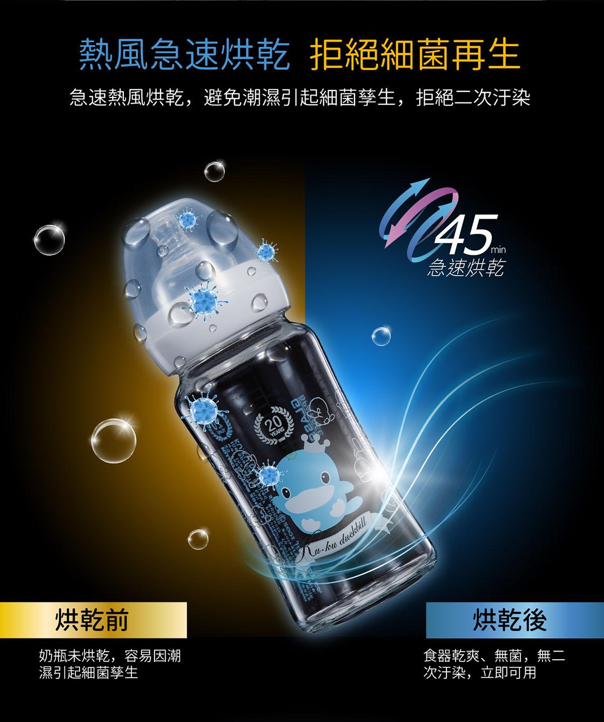 proimages/bottles_accessories/Bottle_Cleaning/9024A/9024A消毒鍋-EDM-7.jpg