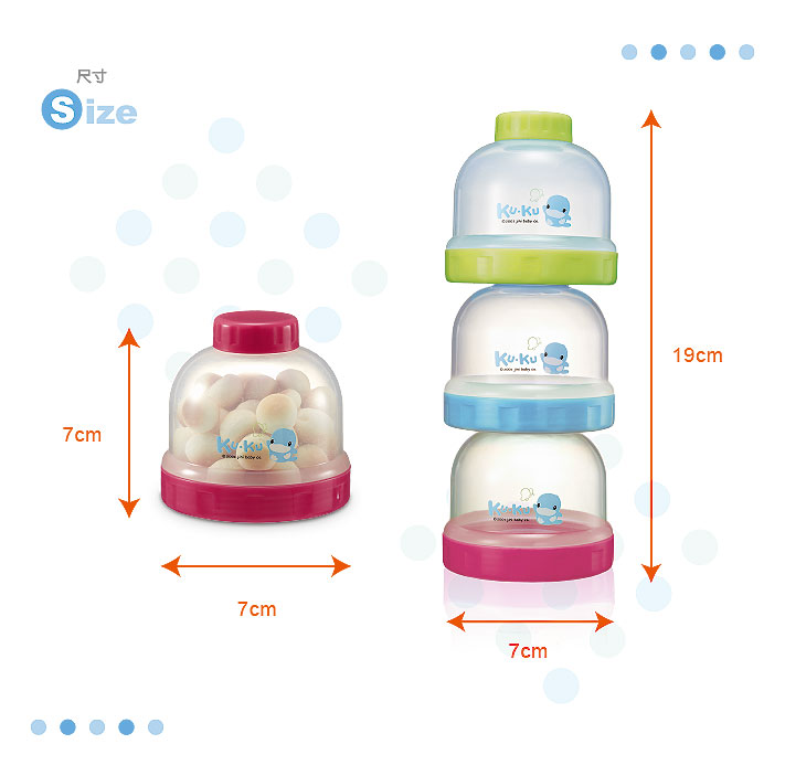 proimages/bottles_accessories/MilkPowderContainer/5465/KU5465-酷咕鴨疊疊樂食物奶粉罐網頁編輯-4.jpg