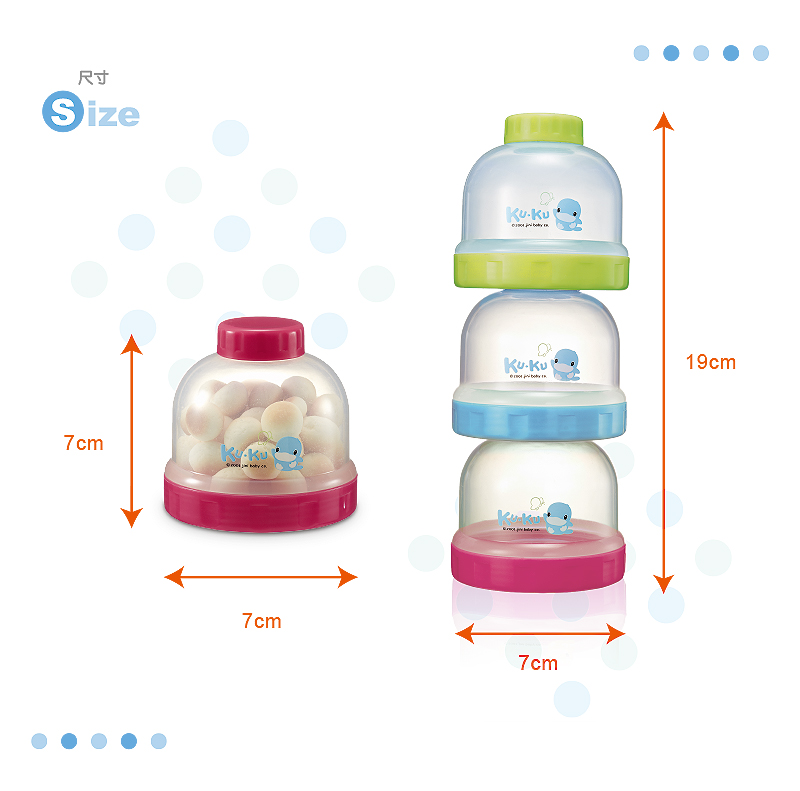 proimages/bottles_accessories/MilkPowderContainer/5465/KU5465-酷咕鴨疊疊樂食物奶粉罐網頁編輯-4A.jpg