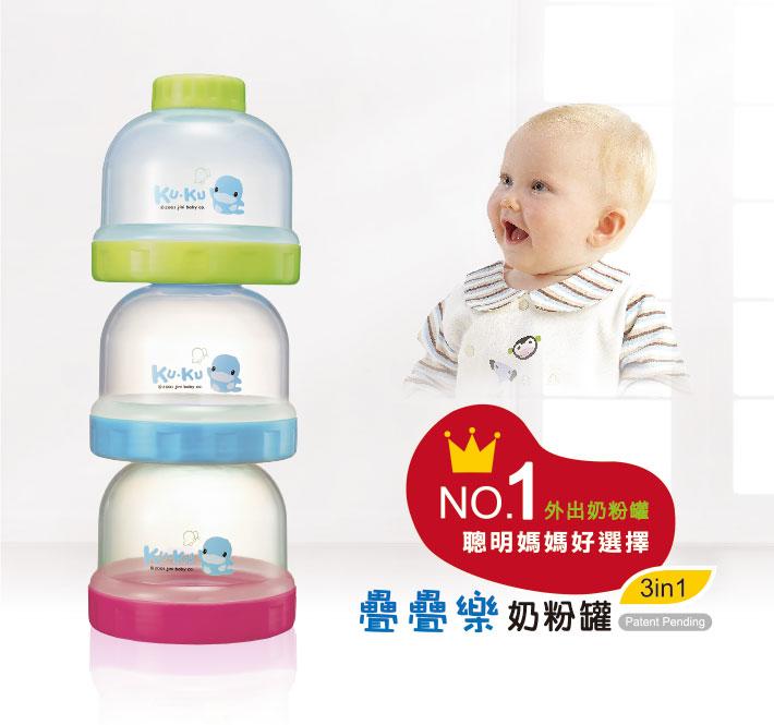 proimages/bottles_accessories/MilkPowderContainer/5465/KU5465-酷咕鴨疊疊樂食物奶粉罐-1.jpg