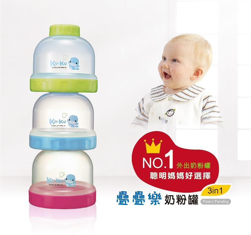 proimages/bottles_accessories/MilkPowderContainer/5465/KU5465-酷咕鴨疊疊樂食物奶粉罐-1A.jpg