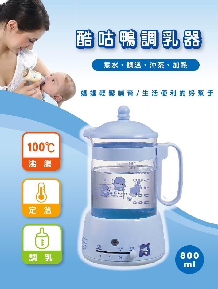 proimages/bottles_accessories/MilkWarmer/9001/KU9001酷咕鴨調乳器1.jpg
