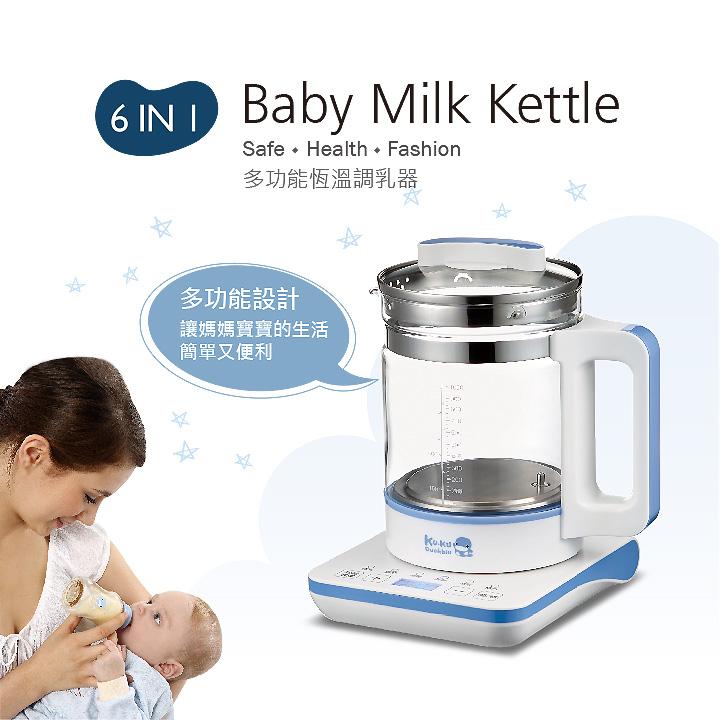 proimages/bottles_accessories/MilkWarmer/9022/9022-多功能恆溫調乳器-1.jpg