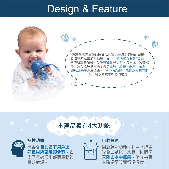 proimages/bottles_accessories/MilkWarmer/9022/9022-多功能恆溫調乳器-2.jpg