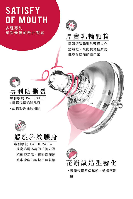 proimages/bottles_accessories/Nipple/5286/仿乳實感雙入奶嘴EDM-4.jpg