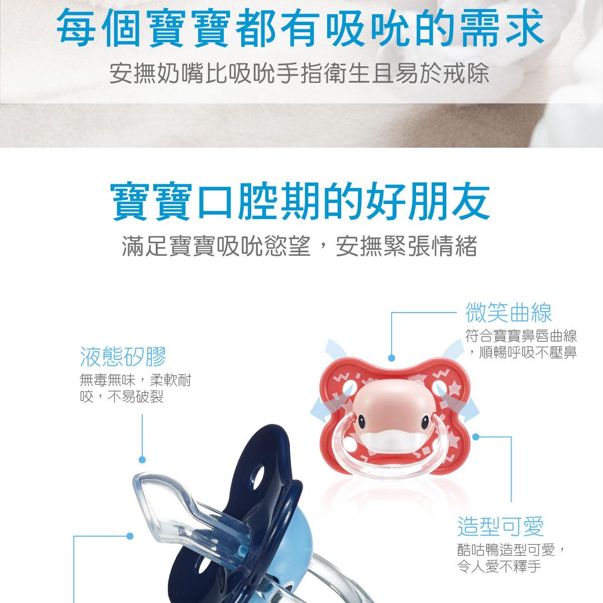 proimages/bottles_accessories/Nipple/5518/55185519-奶嘴EDM-3.jpg