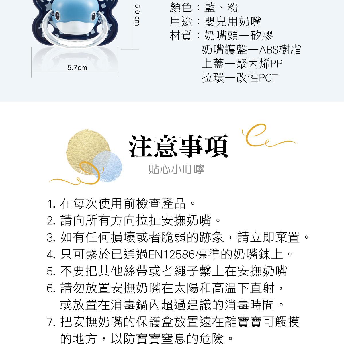 proimages/bottles_accessories/Nipple/5518/55185519-奶嘴EDM-7.jpg