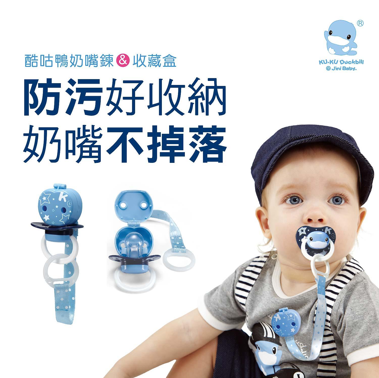 proimages/bottles_accessories/Pacifier_holder/5470/5470-收藏盒-1.jpg