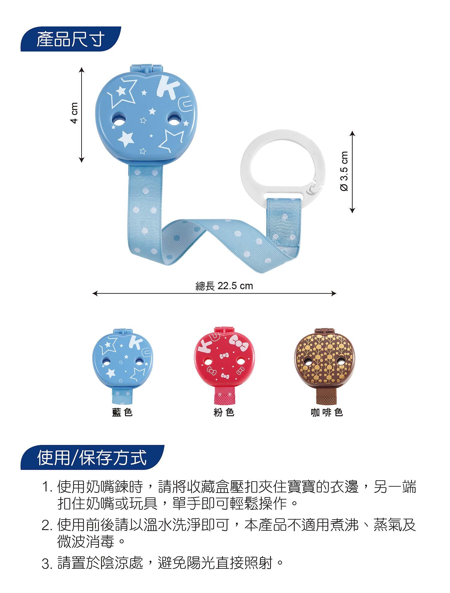 proimages/bottles_accessories/Pacifier_holder/5470/5470-收藏盒-3.jpg