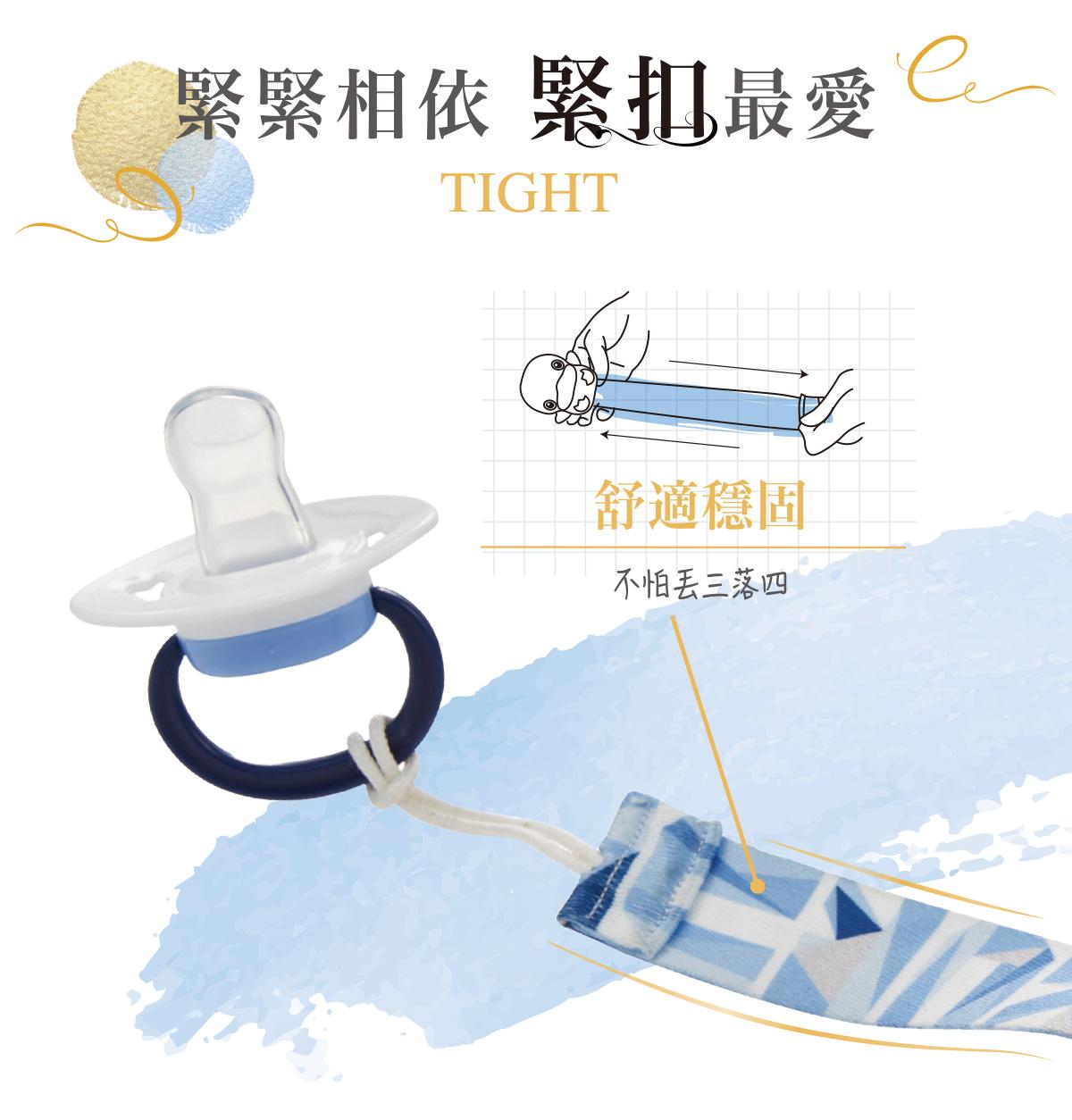 proimages/bottles_accessories/Pacifier_holder/5491/5491-奶嘴織帶夾EDM-4.jpg