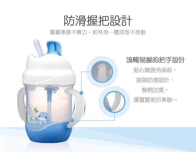 proimages/bottles_accessories/Training_cup/5472/5472-4.jpg