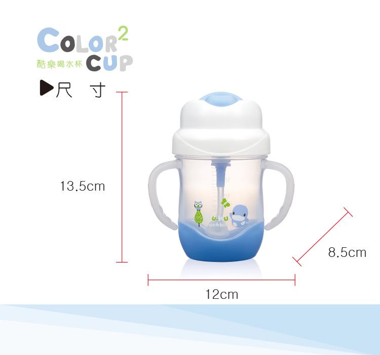 proimages/bottles_accessories/Training_cup/5472/5472-7.jpg