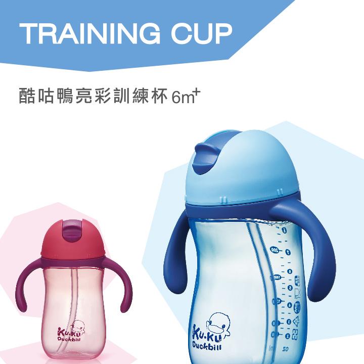 proimages/bottles_accessories/Training_cup/5485/5485-PP訓練杯-edm-轉曲-1.jpg