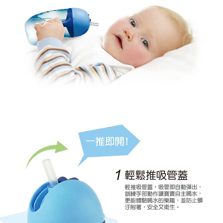 proimages/bottles_accessories/Training_cup/5485/5485-PP訓練杯-edm-轉曲-3.jpg