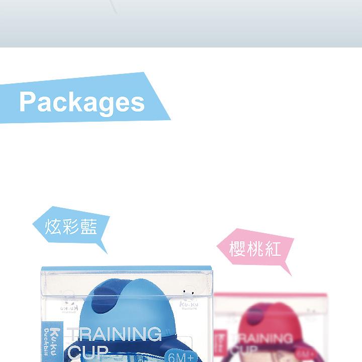 proimages/bottles_accessories/Training_cup/5485/5485-PP訓練杯-edm-轉曲-9.jpg