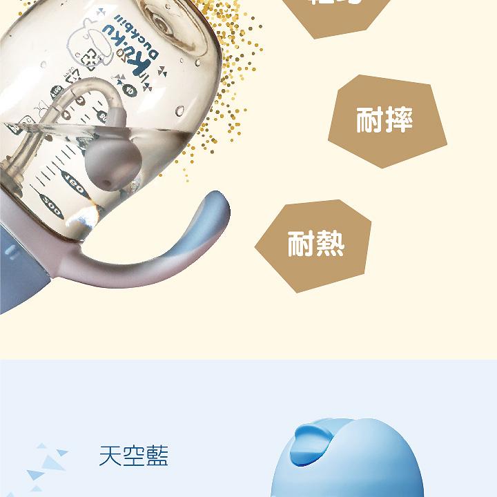 proimages/bottles_accessories/Training_cup/5486/5486-PPSU訓練杯-EDM-轉曲-3.jpg