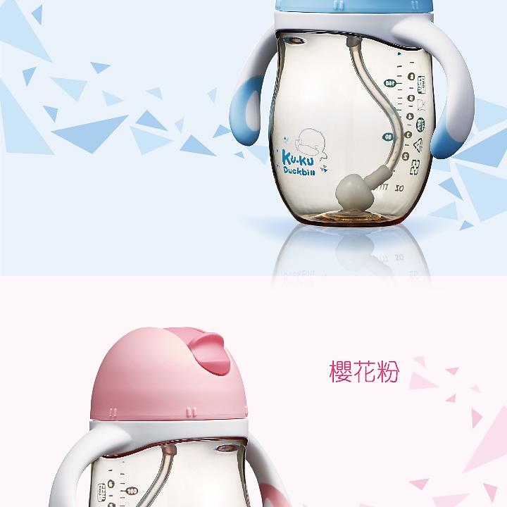 proimages/bottles_accessories/Training_cup/5486/5486-PPSU訓練杯-EDM-轉曲-4.jpg