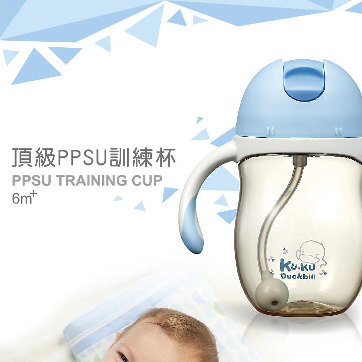 proimages/bottles_accessories/Training_cup/5486/5486-PPSU訓練杯-EDM-轉曲-1.jpg