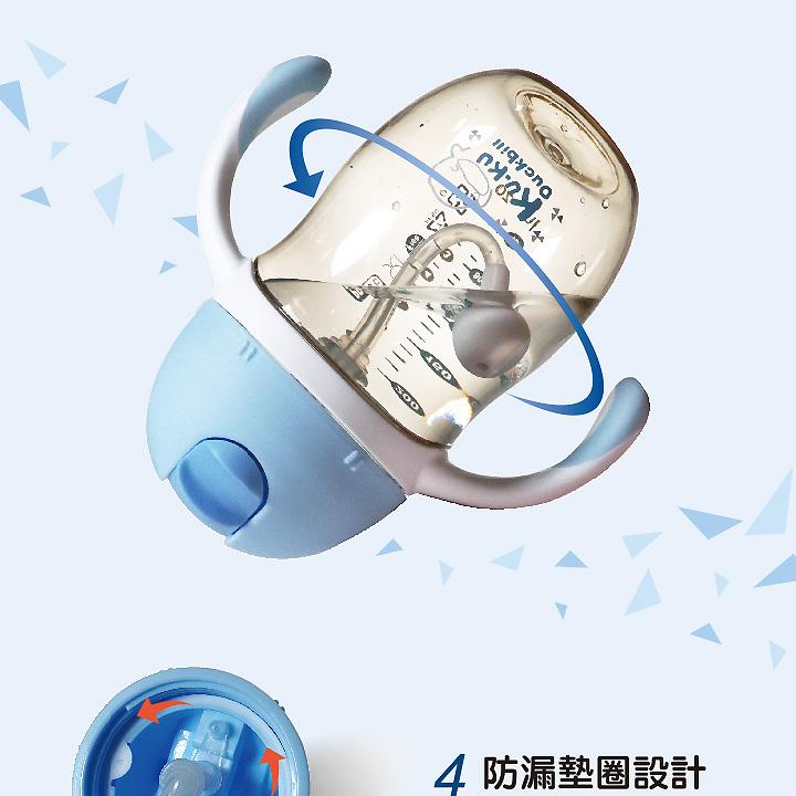 proimages/bottles_accessories/Training_cup/5486/5486-PPSU訓練杯-EDM-轉曲-8.jpg