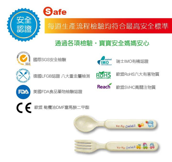 proimages/bottles_accessories/tableware/BambooFiber/3024/KU3024-7.jpg