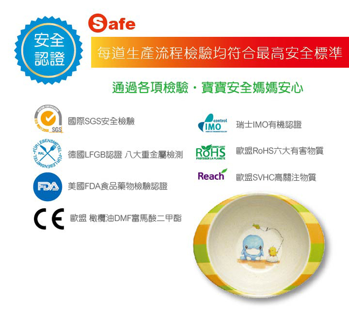 proimages/bottles_accessories/tableware/BambooFiber/3027/KU3027-7.jpg