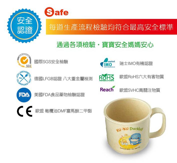 proimages/bottles_accessories/tableware/BambooFiber/3028/KU3028-7.jpg
