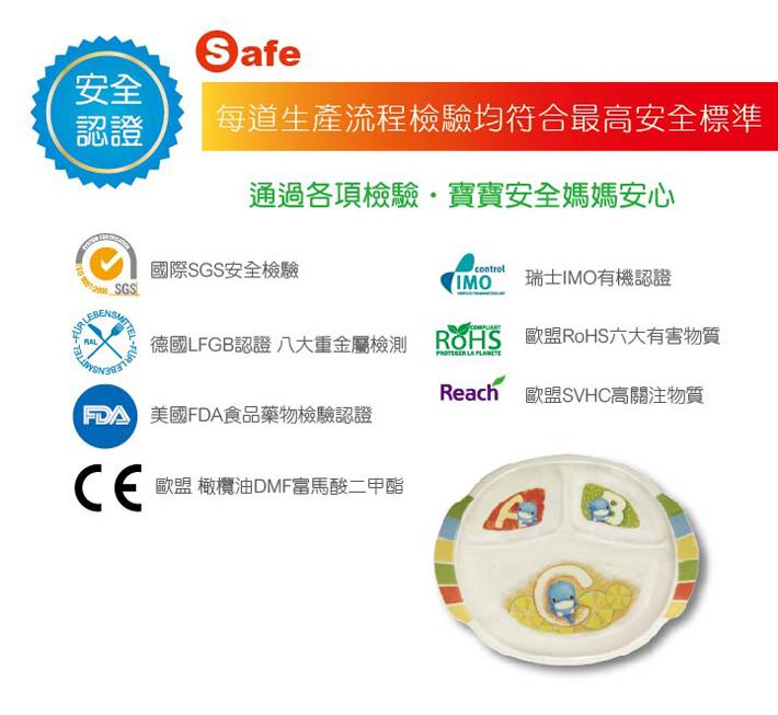 proimages/bottles_accessories/tableware/BambooFiber/3029/KU3029-7.jpg