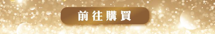 proimages/company/NEWS/18-years/消費大賞活動-4.jpg
