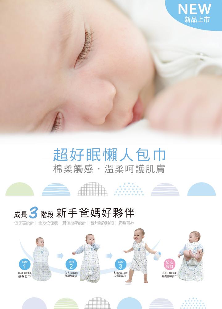 proimages/company/NEWS/18-years/201803-抱巾枕頭活動-1.jpg