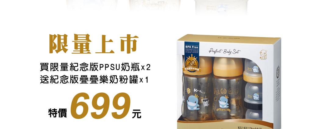 proimages/company/NEWS/20-years/20th/20週年活動頁面-2.jpg