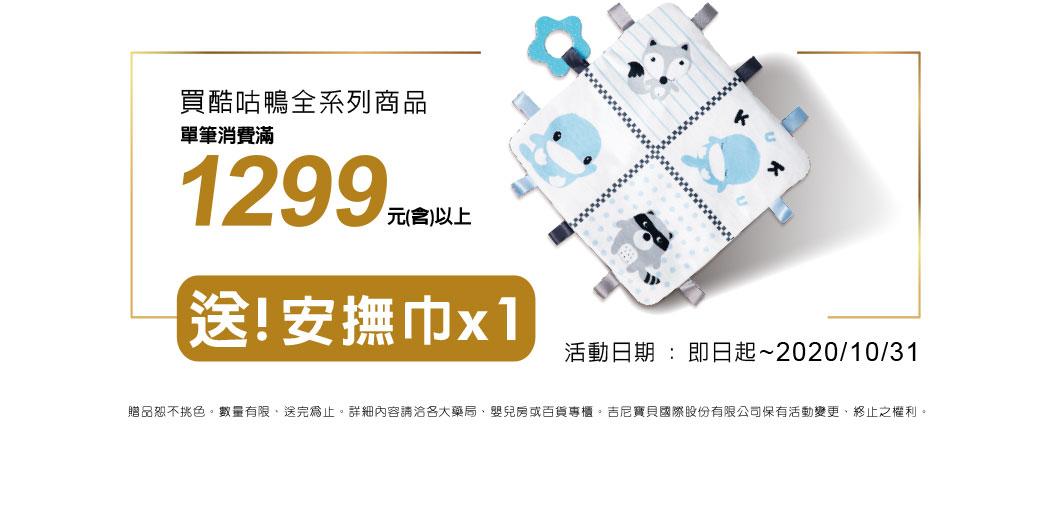 proimages/company/NEWS/20-years/20th/20週年活動頁面-4.jpg