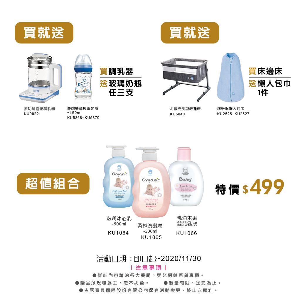 proimages/company/NEWS/20-years/20th/20週年活動頁面-7.jpg