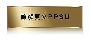 proimages/company/NEWS/2017-星燦PPSU送全矽膠奶嘴活動3.jpg