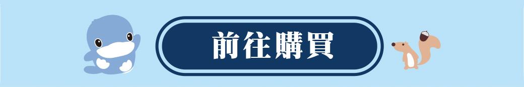 proimages/company/NEWS/21-years/21th/21生日活動頁面-3.jpg