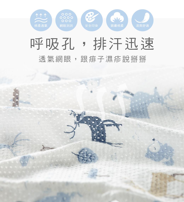proimages/company/NEWS/21-years/babysuit/包屁衣活動頁面-3.jpg
