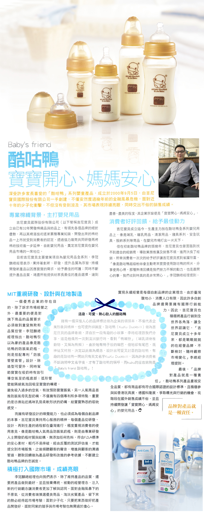 proimages/company/news-01-a.jpg