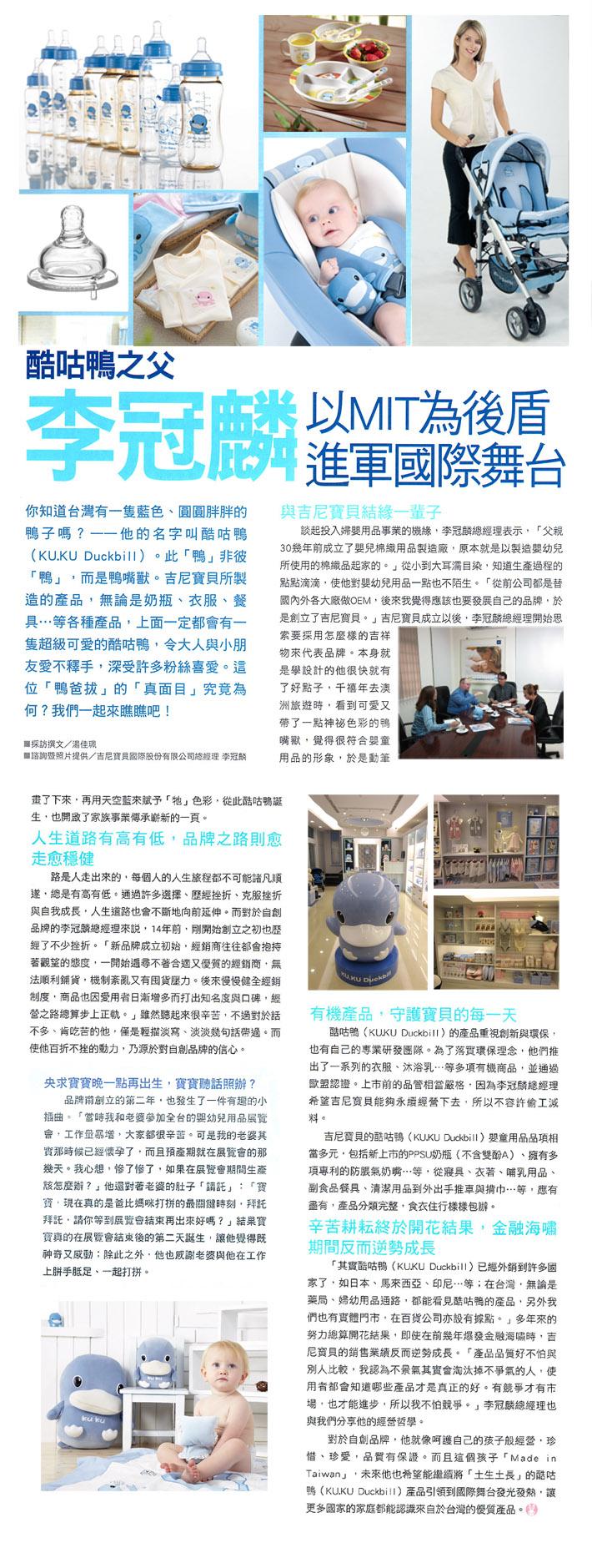 proimages/company/news-03a.jpg