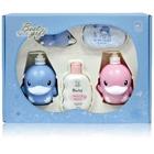 KU.KU Style Bathing GiftBox