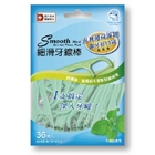 Smooth Dental Floss Pick Mint 36pcs