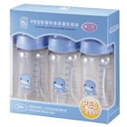 PES GourdShaped Wide Bottle Set-3pcs-280ml