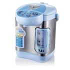 Micro Computer Termostatic Control Milk Warmer