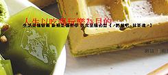 proimages/store/人生吃喝.jpg
