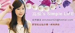 proimages/store/高妹.jpg