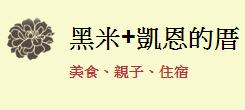 proimages/store/黑米.jpg
